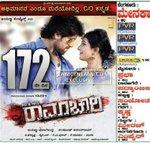 RT @NamCinema: Mega Blockbuster Mr & Mrs Ramachari running towards grand 200 days all over Karnataka. @NimmaYash :)