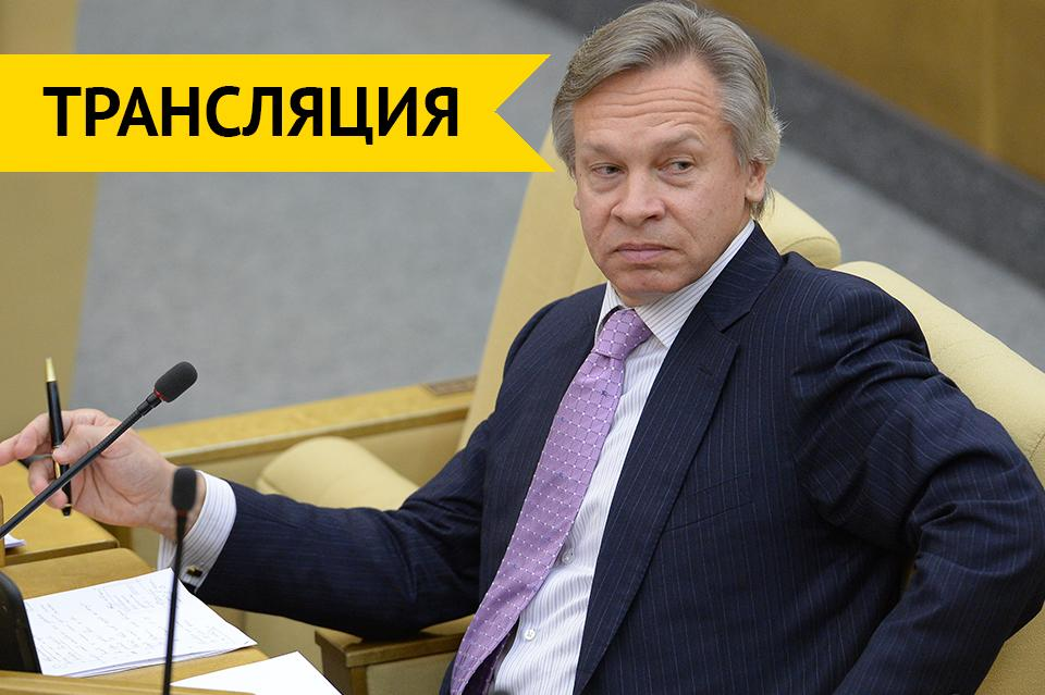 Пушков: новые санкции против России не помогут Украине «Если Запад введет против России...