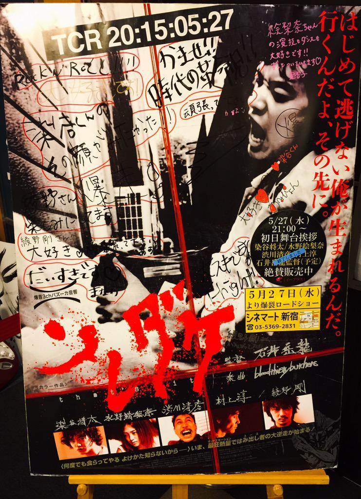 【悲報】 小島秀夫さん、E3をサボって日本で映画鑑賞