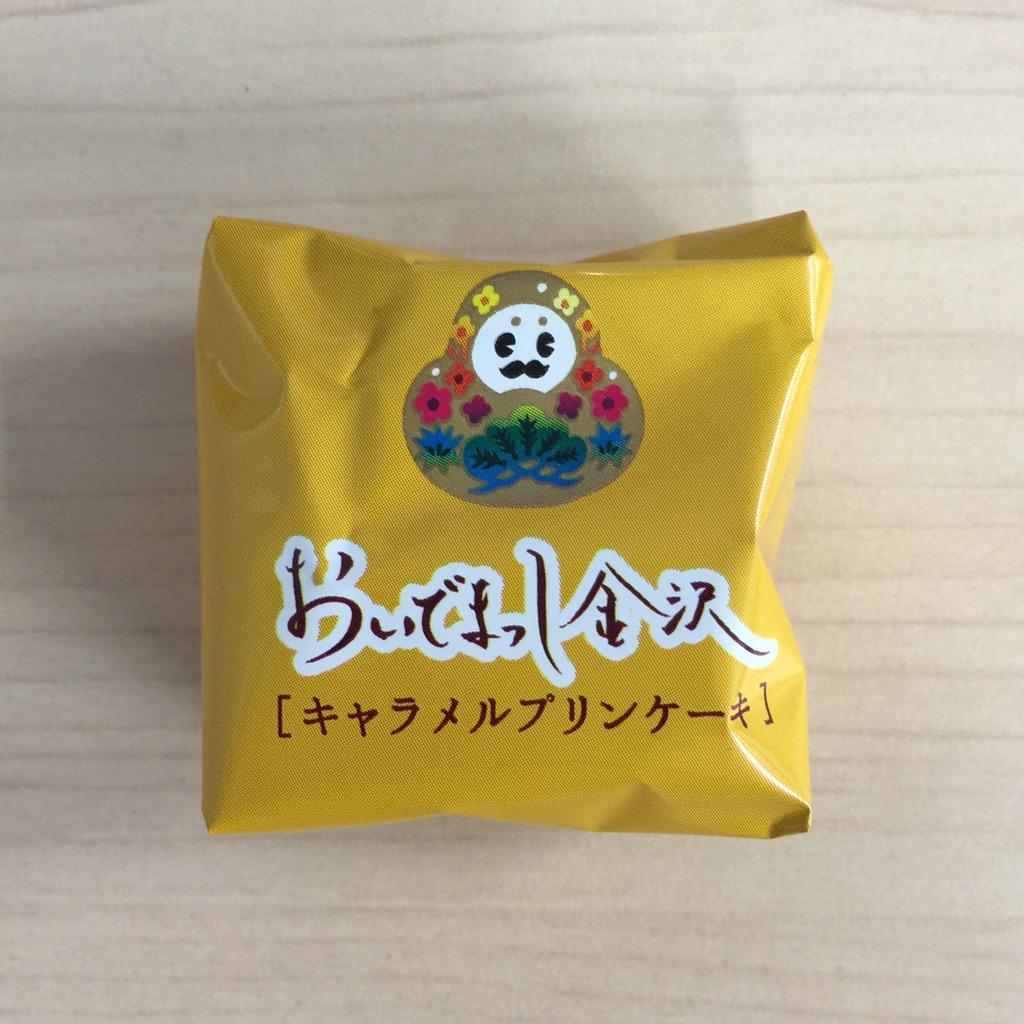 金沢のお土産がミスチルくんにしか見えない件 http://t.co/VEzRlnpim4