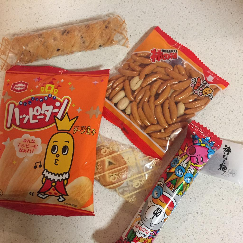 .@TOKASHIKI_10 hooked me up with all the Japanese snacks http://t.co/lYxToDTI5U