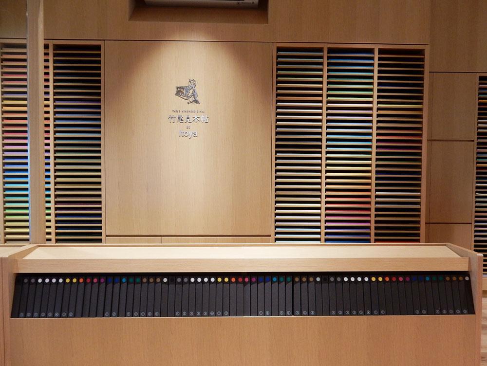 【竹尾見本帖 at Itoya】新しい紙の専門店にぜひ一度足をお運びいただけましたら幸いです。[銀座・伊東屋(G.Itoya)7F|月―土 10ー20時|日・祝 10―19時|http://t.co/YtxWbzCXg2](4/4) http://t.co/xEduSXIjlh