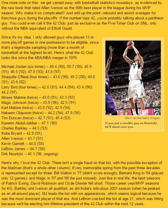 LeBron should've been the MVP. Remember Bill Simmons' 42 Club? LeBron's Finals total was 57. Nobody else topped 50. http://t.co/9q3x9prZOx