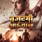 Check out the brand new poster of #BajrangiBhaijaan. http://t.co/LoiVxDPyh5