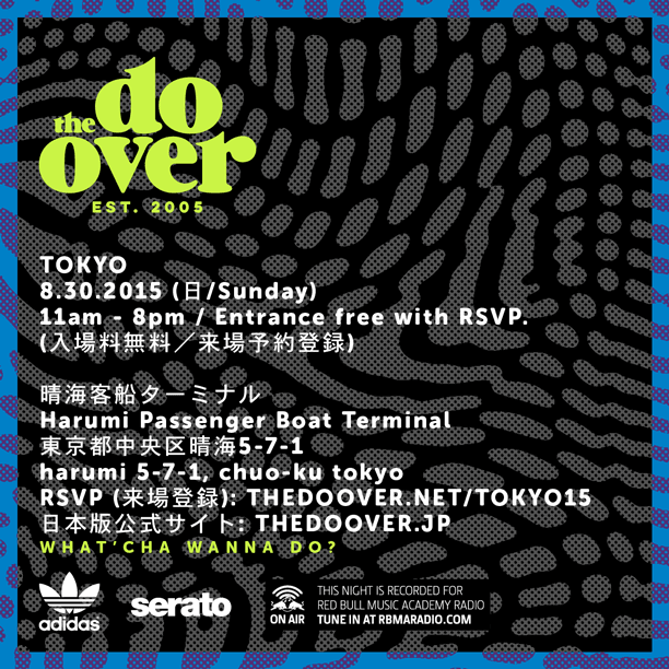 RSVP/来場予約: Sun 8/30 (日), The Do-Over Tokyo #DoTokyo @adidasoriginals @rbma_jp @serato: http://t.co/9cCpR0Y4IT http://t.co/hzSl0ccv2t
