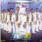 1 day to go #ABCD2 #19thJune @remodsouza @Varun_dvn @PDdancing http://t.co/VydRVWqGxz