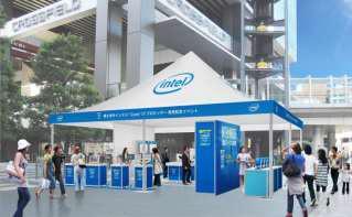 「第5世代インテル Core i7 プロセッサー発売記念イベント」、6月21日(日)に開催 http://t.co/8CoyLkGVKd http://t.co/AaG14rLuoq