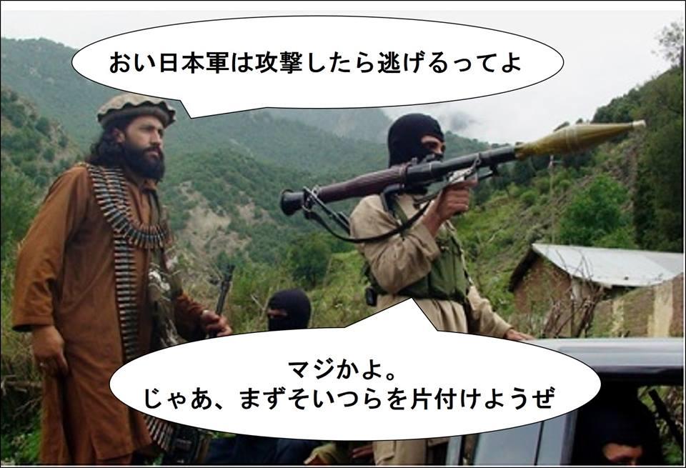 泥憲和氏:作 攻撃されたら退避するなんてことを続けたら、当然こうなりますよね。 http://t.co/fPlLmdMjdw