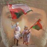 #قابوس يبقيك الإلـه مؤيداً طول الزمان مسائكم #عمان ـي http://t.co/wIq5HVvJWZ