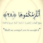 بلاغة القرآن الكريم http://t.co/lQ3DG9mrZB