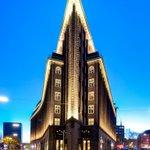 #Hamburg drückt die Daumen: Speicherstadt & Kontorhausviertel mit Chilehaus ab Sonntag #UNESCO Weltkulturerbe? http://t.co/lmDiAOsSW7