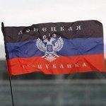 ОБСЕ собирается на местные выборы в Донбасс ОБСЕ собирается отправитьнаблюдателей на Донбасс, http://t.co/AvxjJegVdw http://t.co/XdA0zIl9J4