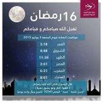 تقبل الله #قطر_الخيرية http://t.co/9T1v4wayq4