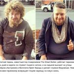Этот парень бесплатно подстригает бездомных, меняя их жизнь к лучшему http://t.co/kZ40LbD747