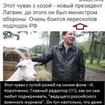 Этот чувак с тупой рожей @i_korotchenko - ГЛАВНЫЙ РЕДАКТОР (!!!!!) ведущего российскоuj военного журнала.... http://t.co/wr5yceO6uc