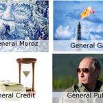 Украина направила США список Российских генералов, воюющих на Донбассе http://t.co/LuaA5S7LcY