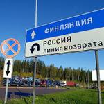 Госдума сегодня ответит на отказ Финляндии впустить депутатов на ассамблею ОБСЕ http://t.co/sQ48r9ZVSz http://t.co/G9TlIf6GL9