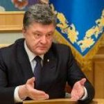 Порошенко готов за пять лет довести Украины до Евросоюза Президент Украины Петр Порошенко на http://t.co/6xUPFzLTJJ http://t.co/QJJamf6Wu2