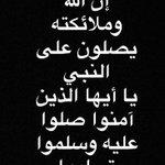 #جمعة_طيبة #الجمعه #رمضان_الخير #رمضان_البسمة #رمضان_والناس #رمضان http://t.co/F9Bsx7oxoG