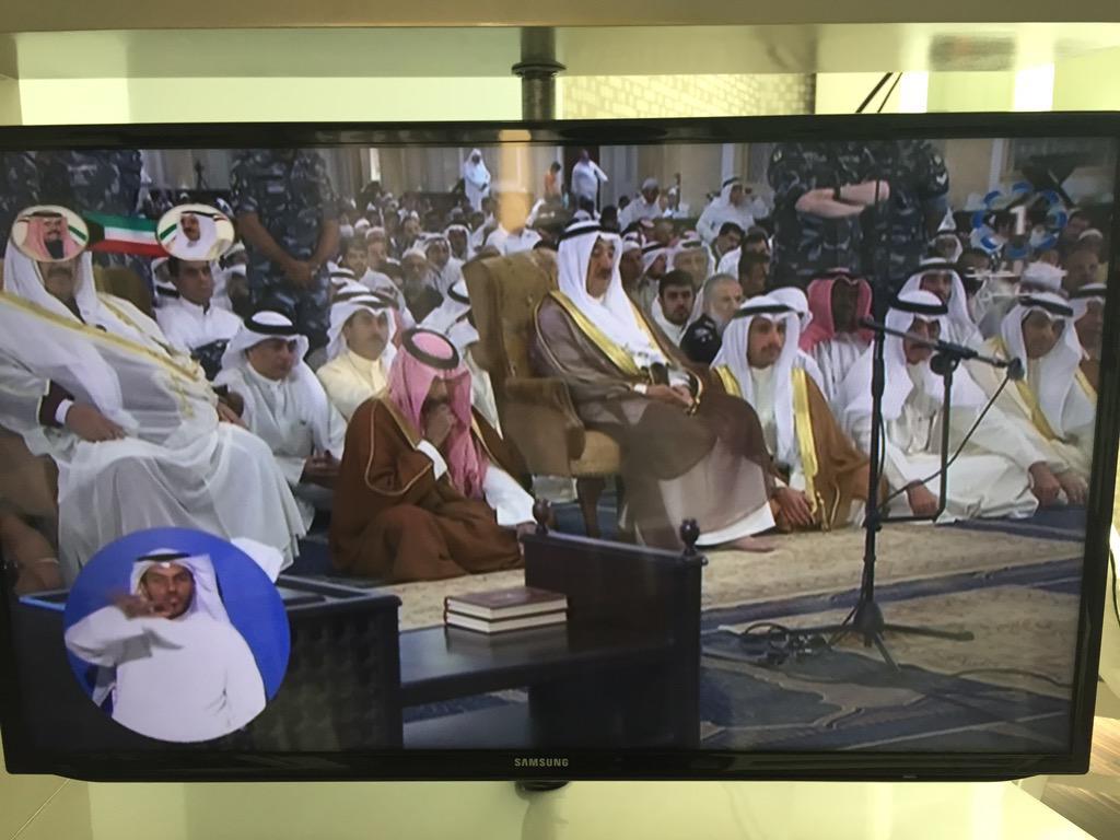 حضور كبير في صلاة الجمعة الموحدة بمسجد الدولة الكبير يتقدمه صاحب السمو أمير البلاد   #تفجير_مسجد_الإمام_الصادق http://t.co/v1SJ6jfjMD