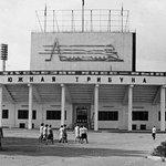 Этот день в истории: Первая победа над ЦСКА (тогда – ЦДКА). 3 июля 1936 года, 3:0! http://t.co/dcQm6bjPhd http://t.co/WgGClYPMZx