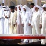 #الكويت ???? ألا نخجل في السعودية ؟ إلى متى ؟متى سنترك طائفيتنا؟ربٌ واحد،نبي واحد،كتابٌ واحد،وقبلة واحدة،ماذا نريد أكثر؟ http://t.co/Hh33f3Y580