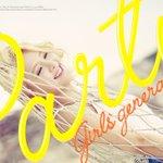 #GirlsGeneration's #Hyoyeon Is Confident New Album Will Be a Success http://t.co/NQtJVhMIxl http://t.co/Beh28HxjIA