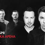 Рекордное число билетов продано на шоу лучших диджев мира в Минске. http://t.co/IJnlfm7Und http://t.co/DPsafQMEw4