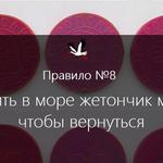 Правила поведения белоруса в заграницах  Часть 3 #Беларусь http://t.co/pf9hWKqaKb