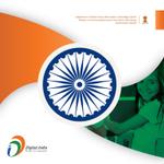 #DigitalIndiaWeek: Book on the nine pillars of #DigitalIndia Programme: http://t.co/Uwm6D000W4 http://t.co/S4d3J2knnp