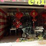"""Tophanede Çin lokantasına saldırı... Restoran sahibi: """"Ben Türküm, aşçım da Uygur Türkü."""" http://t.co/0TAvQGGrdc http://t.co/e34PJYPOMA"""