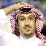 عاجل // استقالة الامير فهد بن خالد من رئاسة النادي #الأهلي ستعلن الليلة في برنامج #ياهلا_رمضان : http://t.co/X4wYBTcSS3