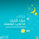 الحب وحده هو الذي يطهر قلوبنا،، #فرصة_نتغير #القرية_الهندسية #عمان #مسقط #صحار http://t.co/tKOqqboUjY