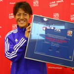 Congratulations to #JPNs Saori Ariyoshi for being named the #LiveYourGoals Player of the Match! おめでとう! http://t.co/R5btyYoB5H