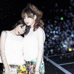 【期待】SPEED今井絵理子&島袋寛子が新ユニットを結成! http://t.co/ny6z66tcqm 「ERIHIRO」の名で8月26日にデビュー。ビジュアルや歌い方など、これまでとの大きな違いを楽しんでほしいと語った。 http://t.co/S5xBB90mpP