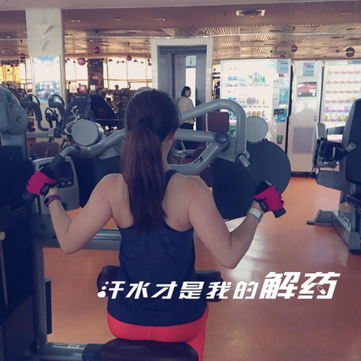 I'm at 一兆韦德健身会所 | Tera Wellness Club in Shanghai https://t.co/29Ym2pSyHP http://t.co/o2yuwUDFfV