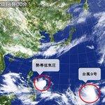 【来週は注意】台風9号は七夕ごろに接近?台風の「たまご」も侮れない http://t.co/e20ykLxbOT 9号「チャンホン」は7日ごろ日本の南に進んでくる予想。「たまご(熱帯低気圧)」が今後台風に発達する可能性も。 http://t.co/0bNO1bI2XP