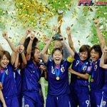 【なでしこジャパン 近年の功績】 2011年ワールドカップ 優勝 2012年ロンドン五輪 銀メダル 2014年アジアカップ 優勝 2015年ワールドカップ 決勝進出 #nadeshiko #JPN #FIFAWWC http://t.co/tKWxTSvDGi