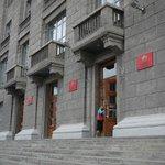 Из-за высказываний мэра Новосибирска мэрия теряет своих http://t.co/Dmc2YhWWSv http://t.co/13Cmx6eww5