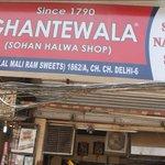 After 225 yrs, Delhis Ghantewala sweets shuts shop http://t.co/zLYxabjsMW http://t.co/o4jA5LvzmW