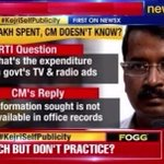 #KejriSelfPublicity: CMs self publicity under scanner. AAP govt has no record of expenditure on anti-corruption Ads. http://t.co/bSR3YEOFSR