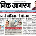 @varungandhi80 2/2 would have used the money to feed young school children in italy. http://t.co/xIx4am6w44