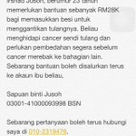 My cousin in need of rm28k for his operation. Each cent does help him! Pls RT thank you 🙏🏽🙏🏽🙏🏽 http://t.co/mG8THIlw4w