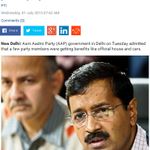 AAP admits giving over Rs 1 lakh pay cheques, perks to party members & benefits like official house and cars. http://t.co/jrdB3MrUHx