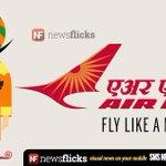After maharaja treatment to VIPs like Fadnavis & Rijiju Air India decides to rebrand (satire) http://t.co/2hzkWaf3fP