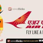 After maharaja treatment to VIPs like Fadnavis & Rijiju Air India decides to rebrand (satire) @newsflicks http://t.co/oAx8ziKyPy