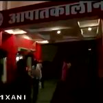 Veteran actress & BJP MP Hema Malini injured in a road accident in Dausa, Rajasthan (in pic: Hospital visuals). http://t.co/gUEmJpGfQ0