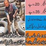 -.:RT Rajasarmad: Sharif Puncture Specialists, #35PunctureAikHaqeeqat #35PunctureAikHaqeeqat http://t.co/XXhYWgX5oV