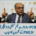 #35PunctureAikHaqeeqat #35PunctureAikHaqeeqat Yeh hai Haqeeqat http://t.co/7BQxqVbL7H
