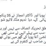 jin ko shk h wo show daikh ly Nadeem malik ka #35PunctureAikHaqeeqat #35PunctureAikHaqeeqat http://t.co/nGEevhrUQW
